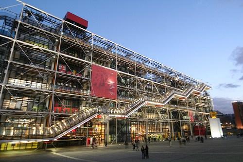 Foto 8 - Centro Georges Pompidou