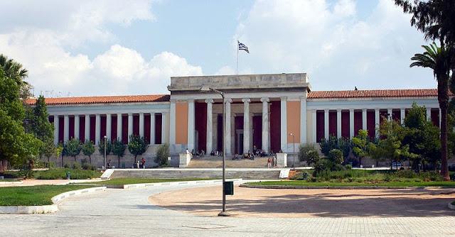 f44cb-nationalarcheologicalmuseum
