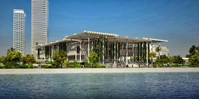 Foto 4 - Museu de Arte Moderna