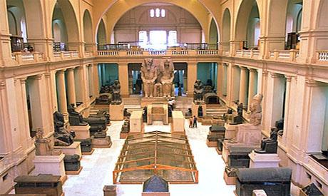 Foto 13 - Museu do Cairo