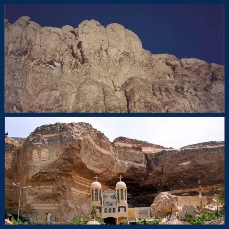 Foto 4 - Mosteiro de S. Simão