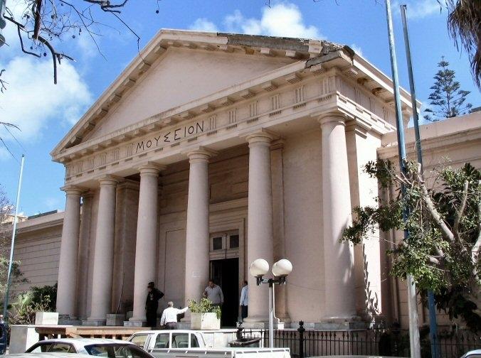 Foto 4 - Museu Greco-romano(1)