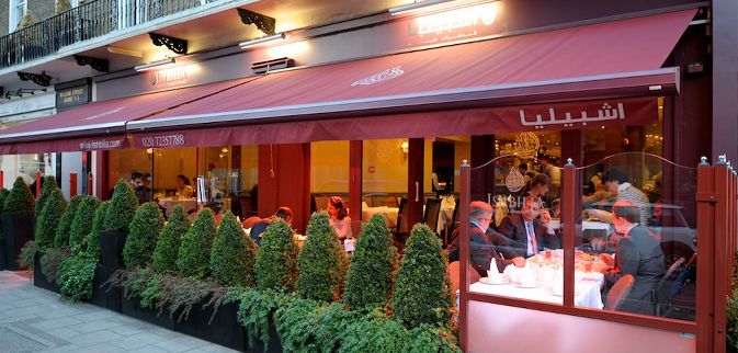 Foto 18 - Restaurante Ischbilia