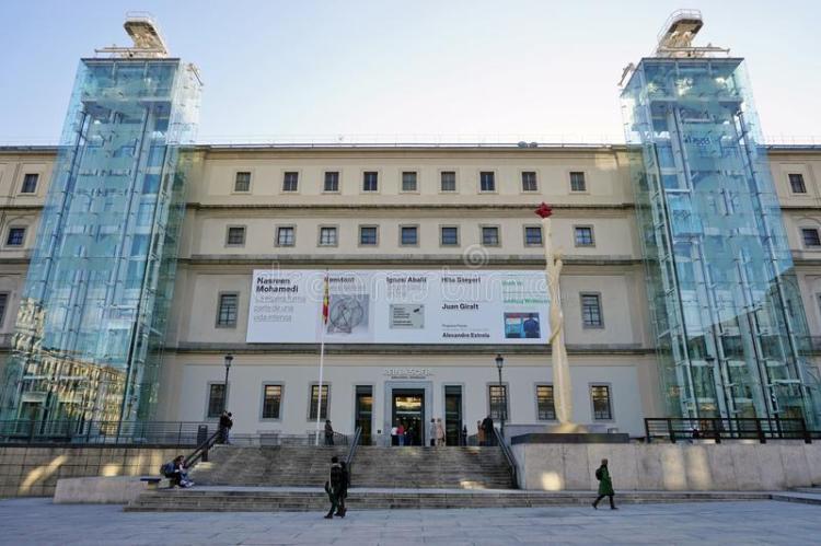 Foto 6 - Museu Rainha Sofia
